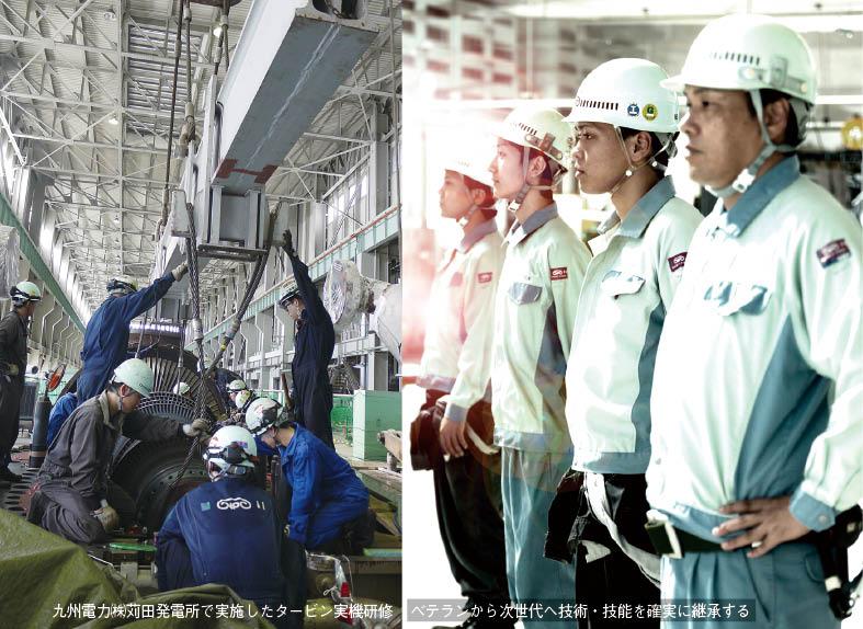 西日本プラント工業(株)