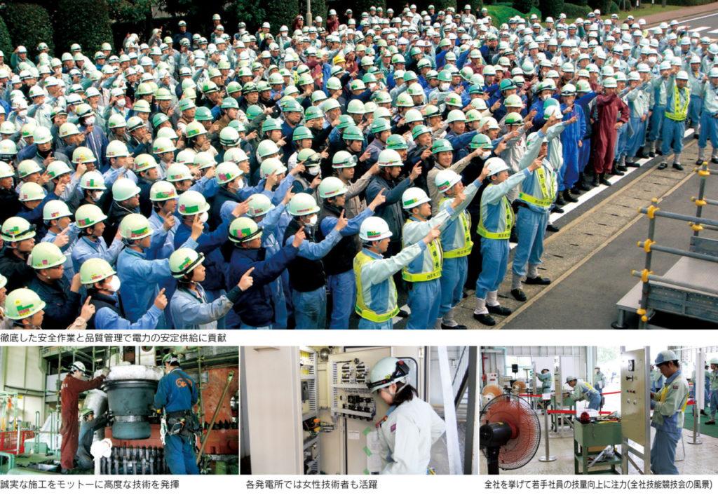 西日本プラント工業㈱