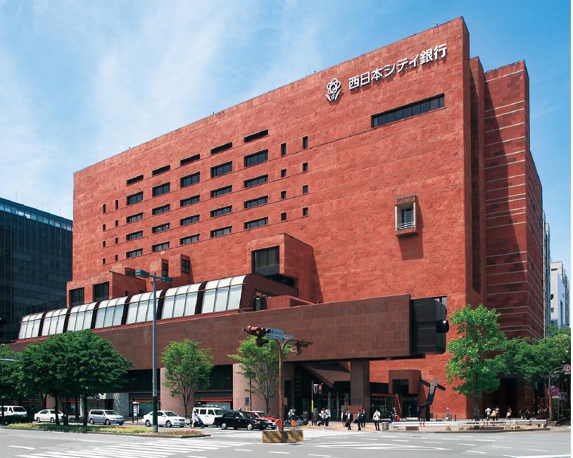 シティ 銀行 西日本 インターネットバンキング
