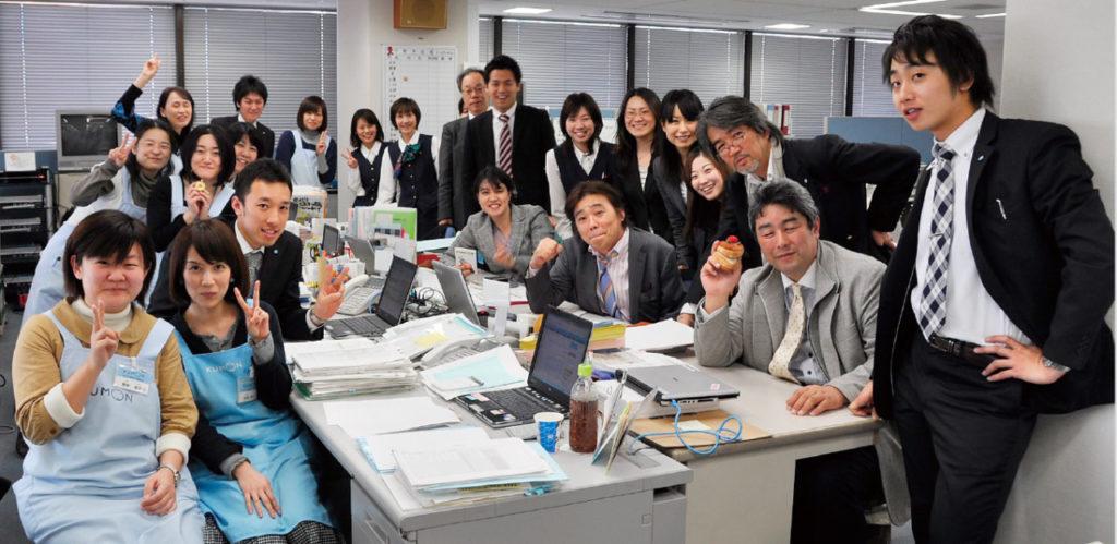 ㈱日本公文教育研究会福岡事務局 | ふくおか経済