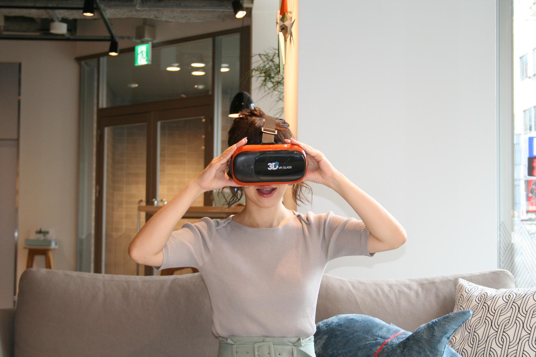 VR 不動産